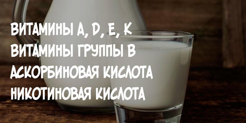 Польза молока для лица