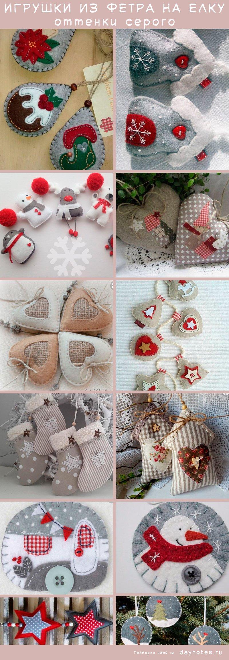 новогодние игрушки из фетра в пастельных тонах