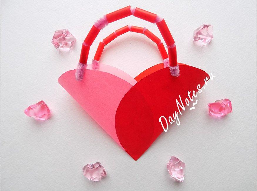 сумочка сердечко из бумаги