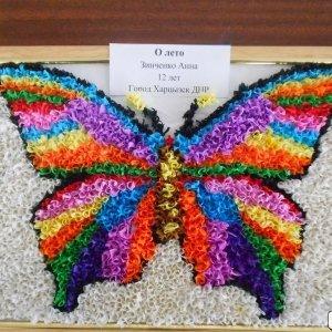бабочка из гофрированной бумаги