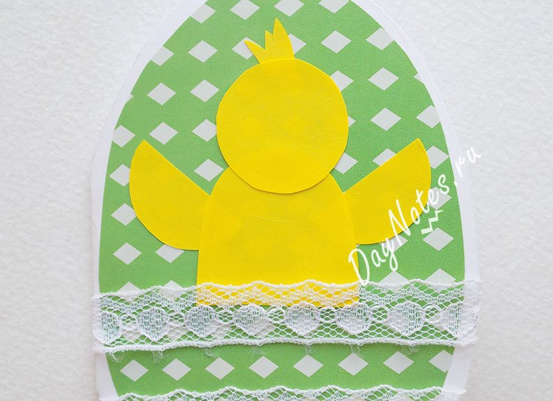 открытка на пасху своими руками цыпленок