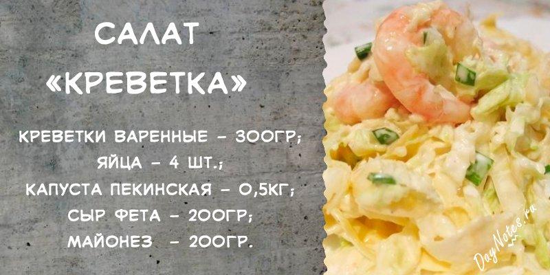 салаты к 8 марта рецепты с фотографиями