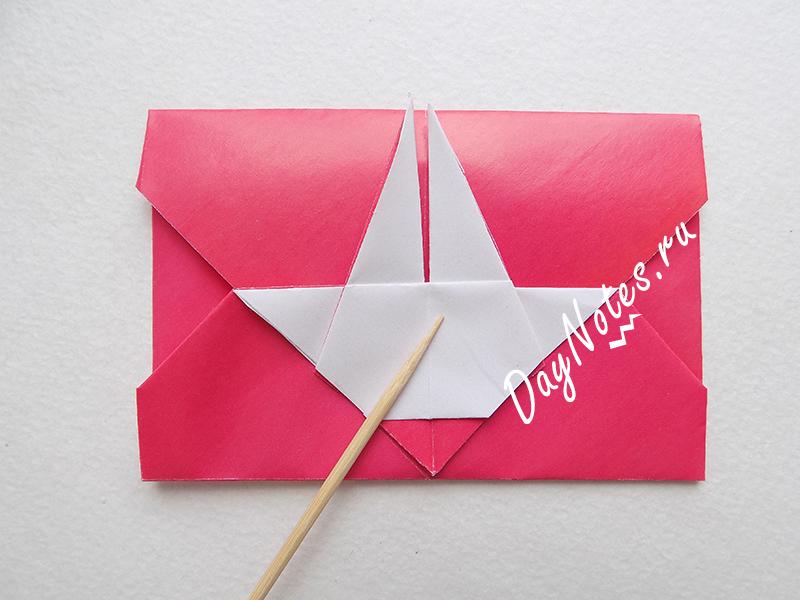красивые конверты своими руками из бумаги