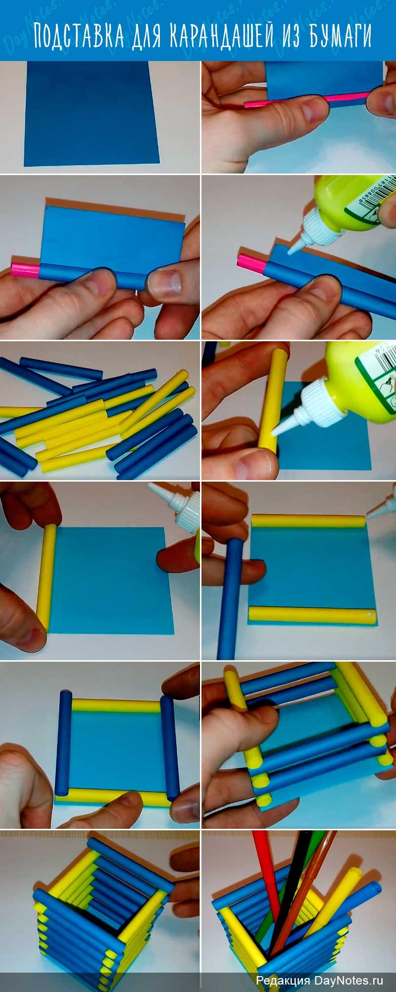 делается подставка для карандашей своими руками