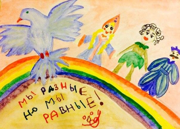 день народного единства рисунки