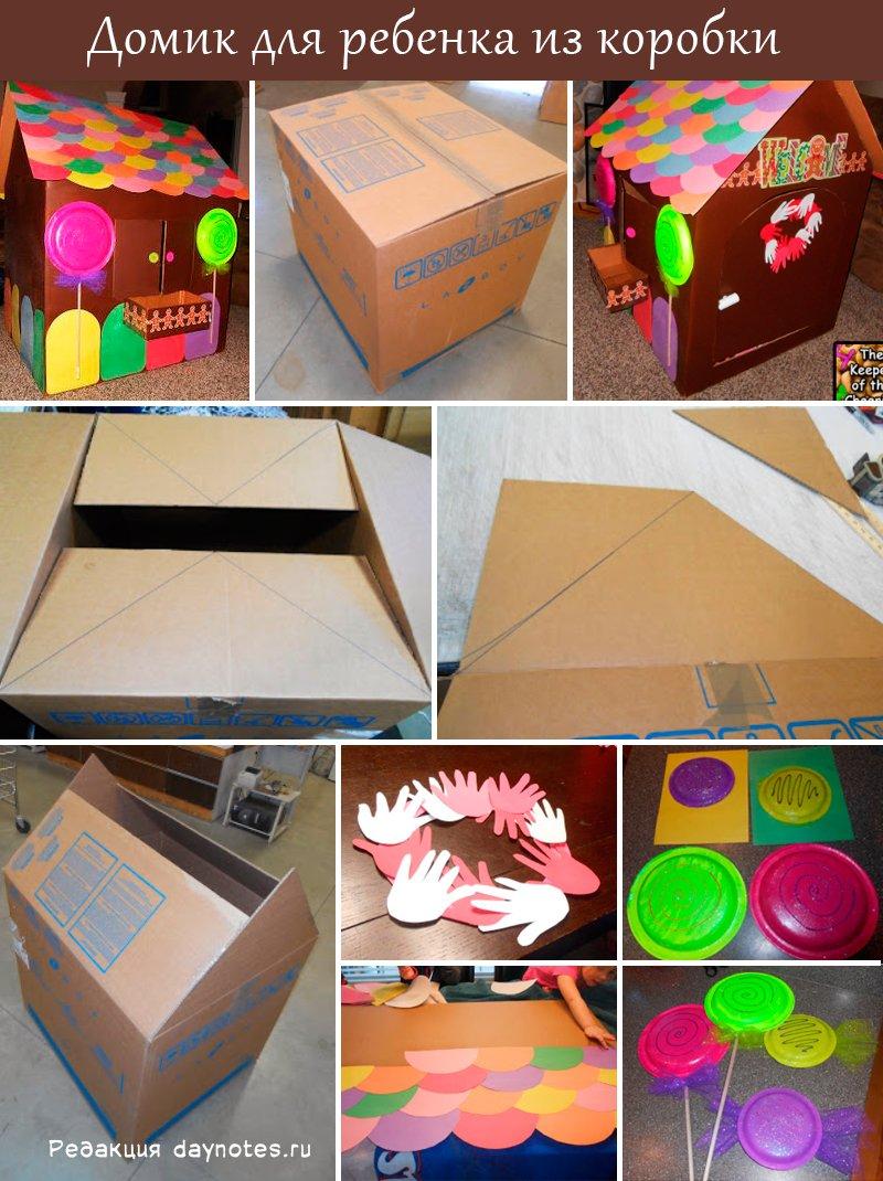 Коробки из толстого картона своими руками фото 660