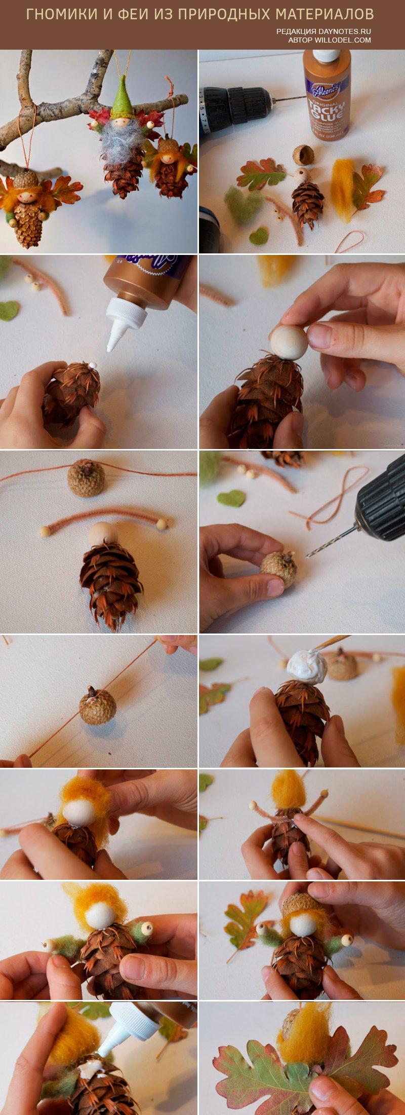 как сделать фею из листьев
