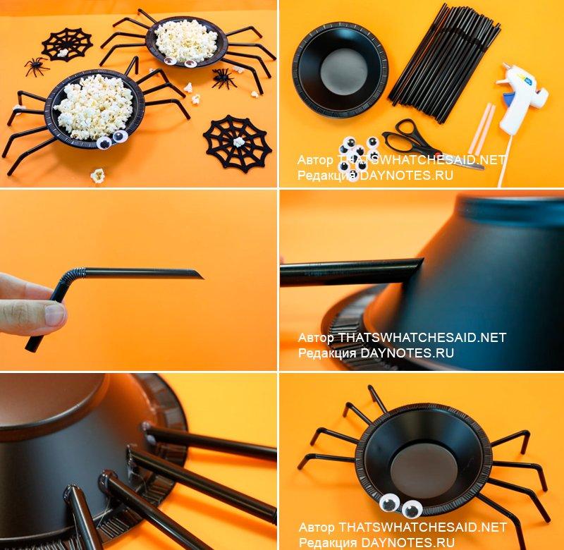 паук поделка на хэллоуин