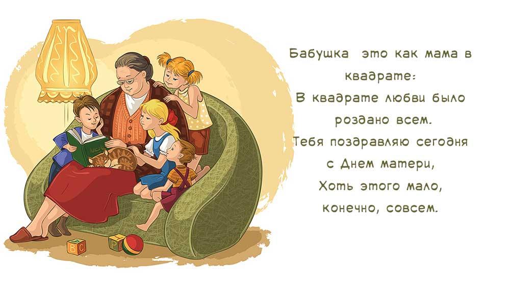 С Днем Матери: самые красивые поздравления в стихах и прозе