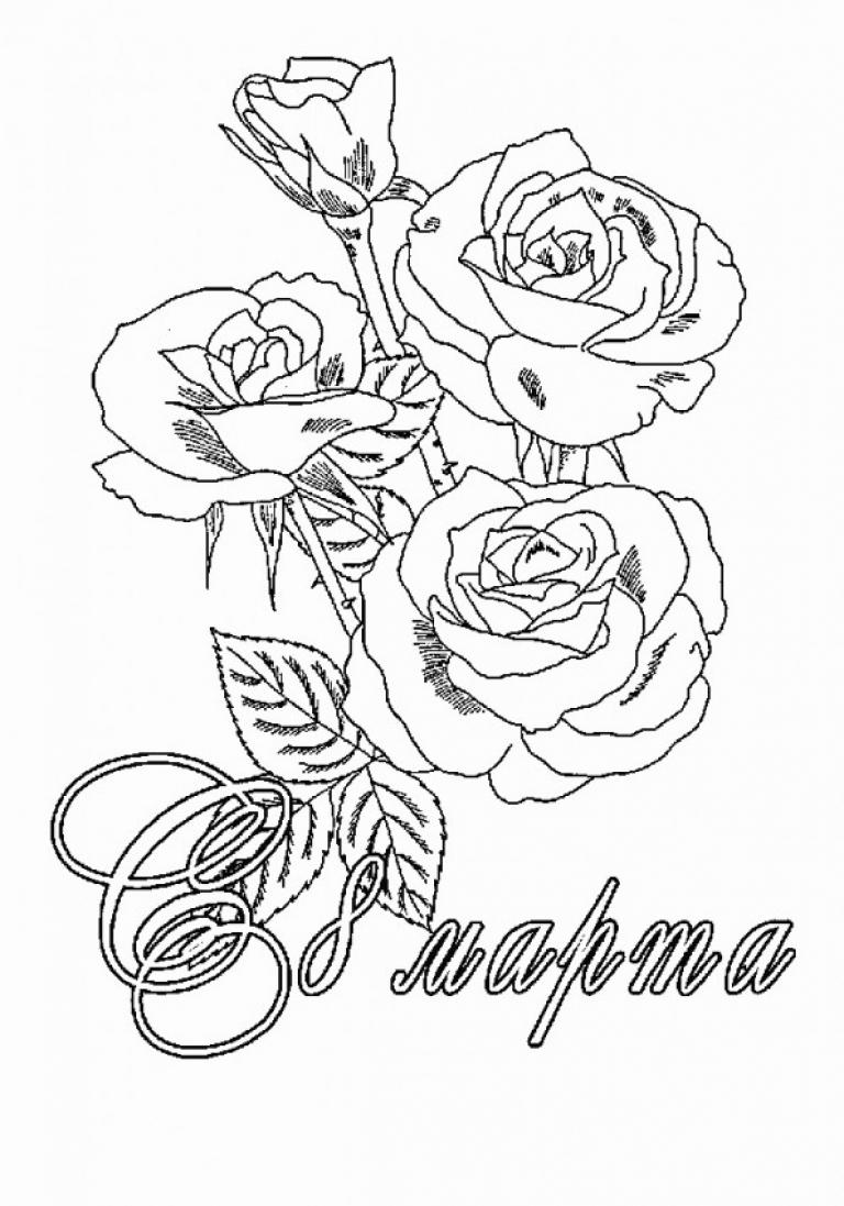 Надписями, открытка раскраска для детей
