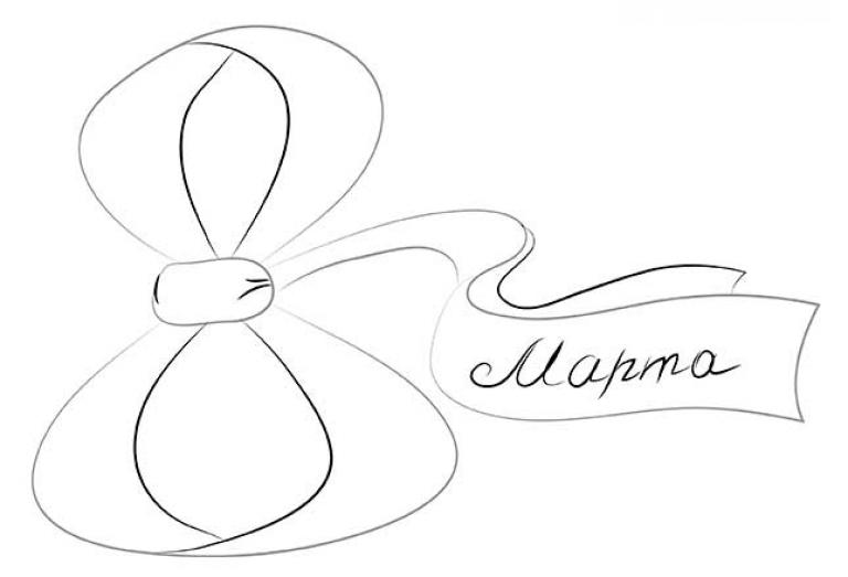 Декоративное рисование открытка к 8 марта, надписями про меня