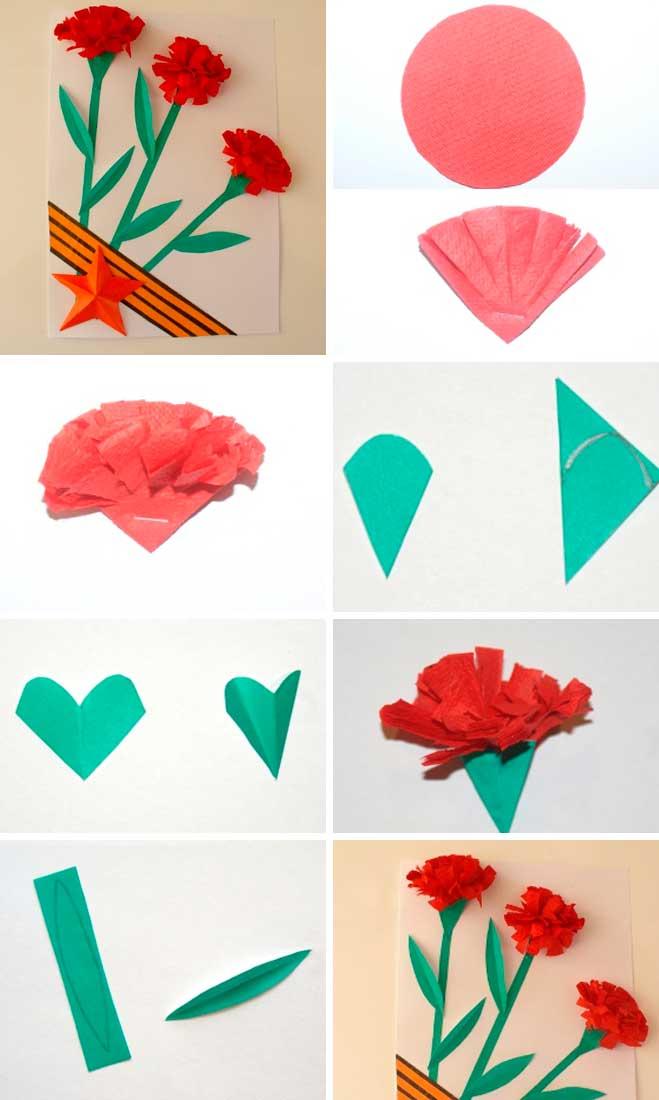 Дню, гвоздики для открытки из гофрированной бумаги