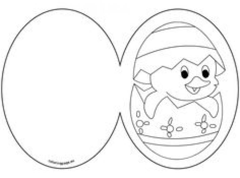 Открытка пасха с шаблоном, открытки февраля