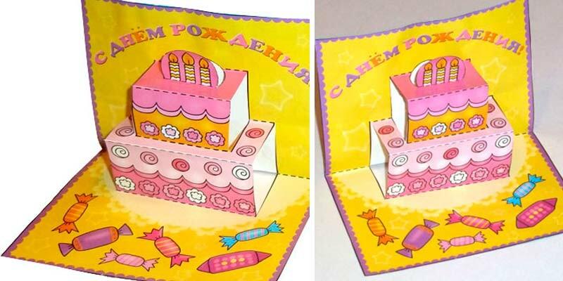Объемная открытка для тети на день рождения, картинки смешные