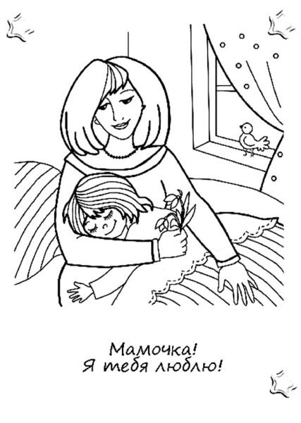 Открытка маме на день рождения своими руками: 30 идей от дочки и сына