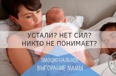 15 способов эмоционально воскреснуть маме