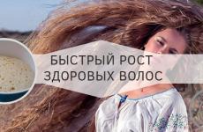 Хотите остановить выпадение волос и отрастить новые, попробуйте дрожжи