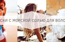 Польза морской соли для волос. Маски для волос с морской солью