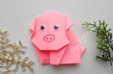 Оригами из бумаги свинка — простая схема. Модульная свинка.
