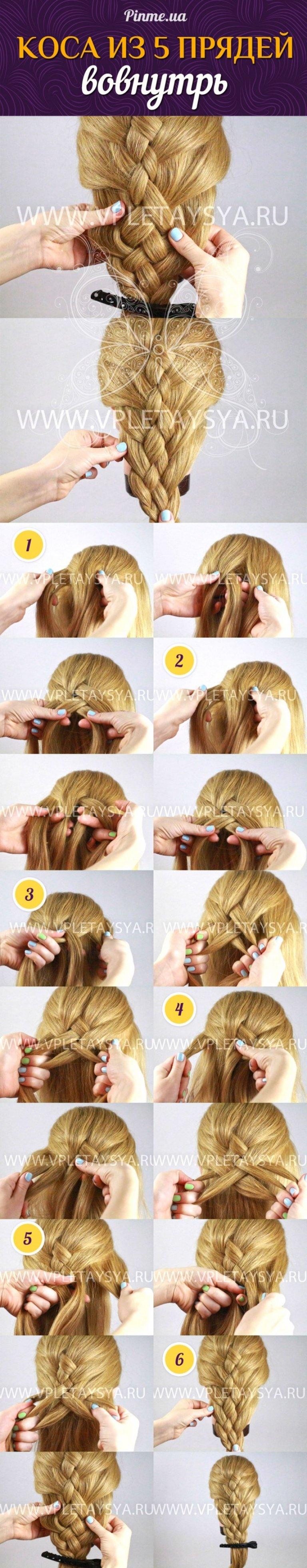 Плетение косы вовнутрь пошагово